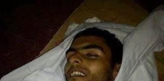 El-bejjumi nakon pogibije