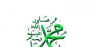 poslanik Muhamed
