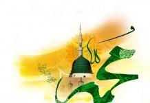 hazrat muhammad mustafa s a w w 26-normal