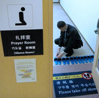 Airports-in-Japan-striving-to-become-friendlier-to-Muslims