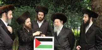 Members of Neturei Karta Orthodox Jewish group protest against Israel
