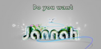 dzennet-typography jannah by mohammed7-d2xmvn6