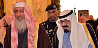grand-mufti-and-king