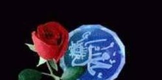 muhammed as ruza big