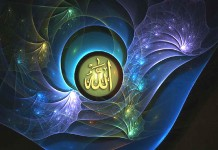 beautiful-islamic-wallpapers-desktop
