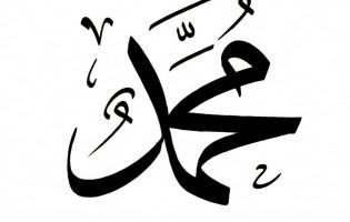 Ime Muhammed  najpopularnije muško ime u Oslu
