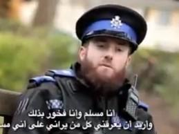 Ovo je britanski policajac Danijel, on je ponosan sa svoj islamski izgled i slobodu prakticiranja islama