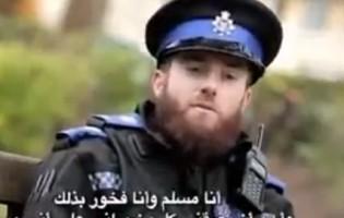 Ovo je britanski policajac Danijel, on je ponosan na svoj islamski izgled i slobodu prakticiranja islama