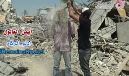 Umjesto hladnom vodom Palestinci u Gazi se posipaju ostacima srušenih kuća i zgrada