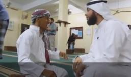 Dječak iz Jemena koji je vezan za džamiju