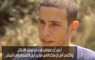 Odi Sigal, jevrejski doseljenik koji je odbio učestvovati u agresiji na Gazu