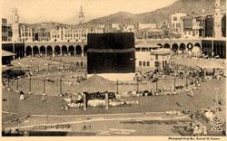 Pogledajte kako je izgledala Meka 1930.godine