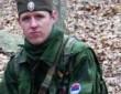 Cijela Pensilvanija traži vojnika u četničkoj uniformi, koji je pucao na policajce