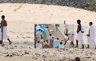 Saudijska policija spriječila ulazak 24 hiljade ilegalnih hadžija u Meku