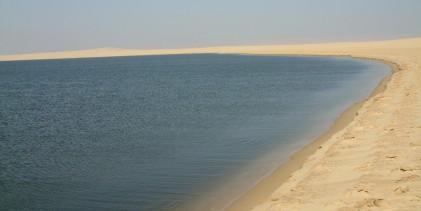 Na obalama Karunovog jezera
