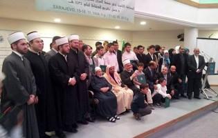 Otvoreno IX takmičenje u hifzu Kur'ana Časnog