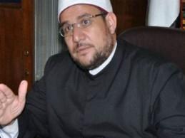 Amerika zahtjeva od imama i hatiba u Egiptu da proklinju IDIŠ i Muslimansko bratstvo