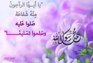 Odnos Muhammeda, s.a.v.s., prema zarobljenicima