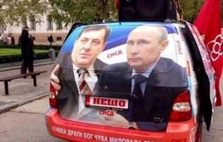 Dok bošnjački političari obećavaju čak i berićet, Dodik snalažljivo gradi državu Republiku Srpsku