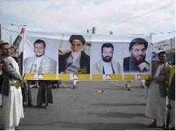 Bosanske šije se raduju zbog osvajanja glavnog grada Jemena od strane šitskog pokreta Husi