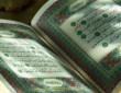 300 miliona izdanja Kur'ana u Institutu kralj Fahd