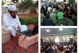 Ko od učenjaka bude uzimao samo olakšice, taj je izašao iz islama