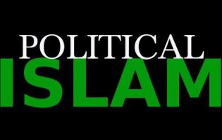 """Zašto je Zapad izmislio termin """"politički islam"""""""