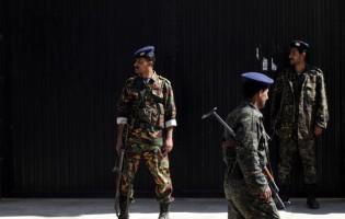 Trojica Saudijaca osuđeni na smrt zbog prisege vođi El-Kaide