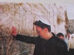 MVP BiH osudilo ubistvo 4 jevreja u Jerusalemu, a šuti na svakodnevno ubijanje Palestinaca