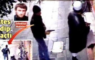 Pogledajte kako je Čečen Zelimkhan Makhtiev izvršio atentat na uzbekistanskog šejha Bukharia