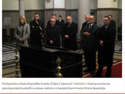 Nakon izbora premijerka i ministri Vlade Republike Srpske položili zakletvu u crkvi