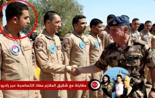 Brat zarobljenog pilota moli Idiš: Moj brat klanja, ustaje na sabah, Kur'an mu je uvjek u džepu