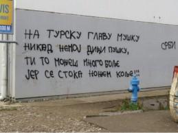 Otisak srpskog epskog narodnog pjesništva
