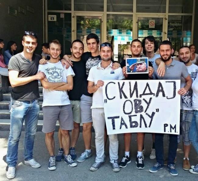 Mladi su budućnost Srbije: Ratko Mladić idol beogradskih studenata
