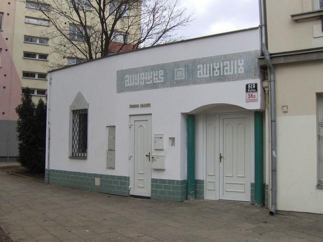 Napad na džamiju U Brnu u Češkoj kao izraz porasta islamofobije