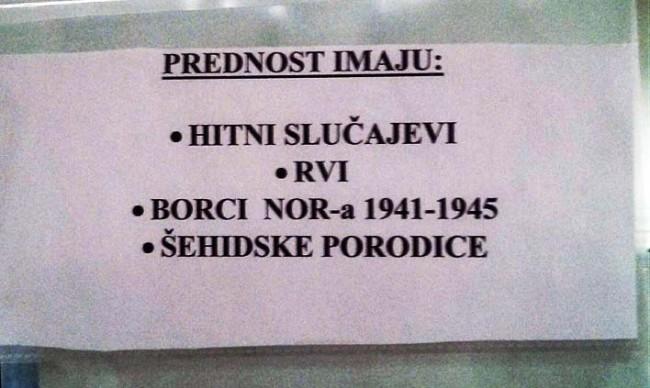 Ambulanta Grbavica: Partizanima prednost kod liječenja, a borci Armije RBiH se i ne spominju