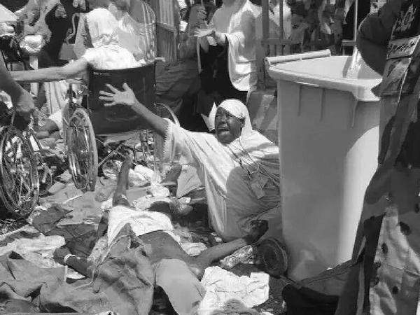 Šejh Selman o tragediji na Mini: Ne možemo se pravdati Božijom odredbom za naše propuste