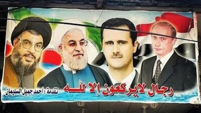 Najava velikog pokolja sunija u Siriji: Iranska garda i Hezbolah kreću u kopnenu ofanzivu