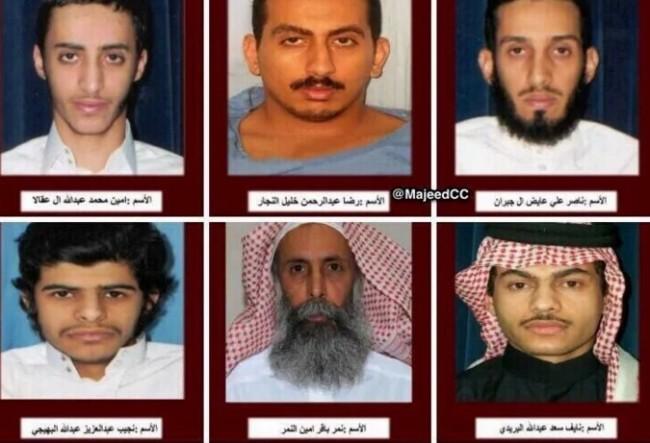 Ovo su osobe koje je Saudijska Arabija pogubila danas zbog terorizma (FOTO)
