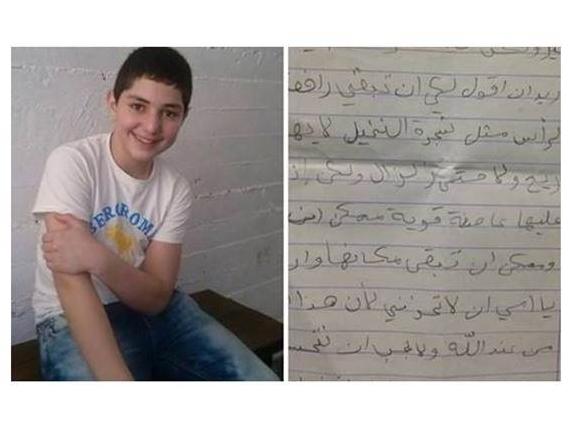 Palestinski dječak iz izraelskog zatvora napisao potresno pismo majci