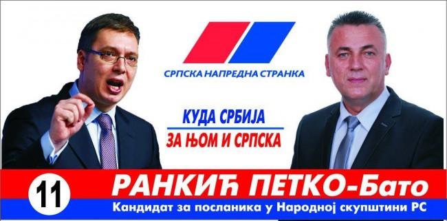 """I Aleksandar Vučić """"kandidat"""" na lokalnim izborima u BiH /FOTO/"""