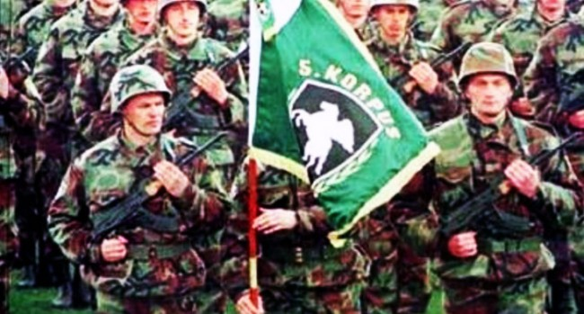 U Bihaću obilježena godišnjica formiranja Petog korpusa Armije RBiH