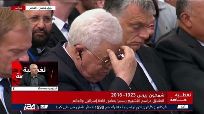 Palestinci žestoko osudili Mahmuda Abasa jer je plakao na sahrani Shimona Peresa