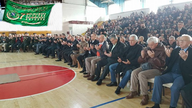 Zenica: Obilježena 24. godišnjica formiranja Sedme muslimanske viteške slavne brigade