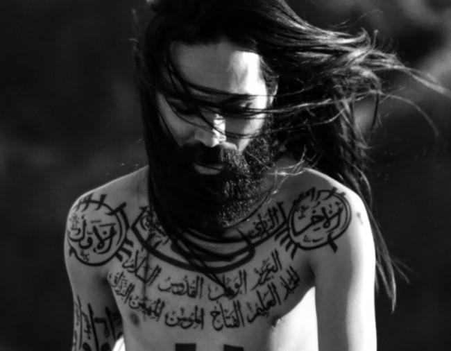 Božo Vrećo po tijelu ispisao Allahova imena /FOTO/