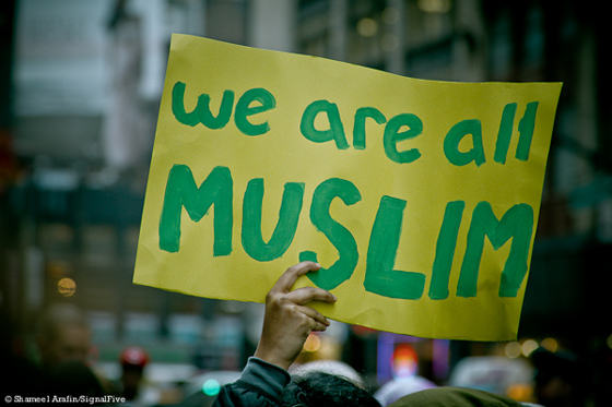 Kako se danas naziva onaj ko izvršava islamske propise, a kako se nekada nazivao?
