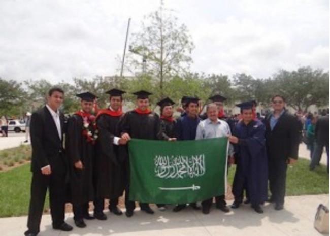 Saudijska Arabija upozorila svoje studente u SAD-u da se suzdrže od političkih i vjerskih izjava