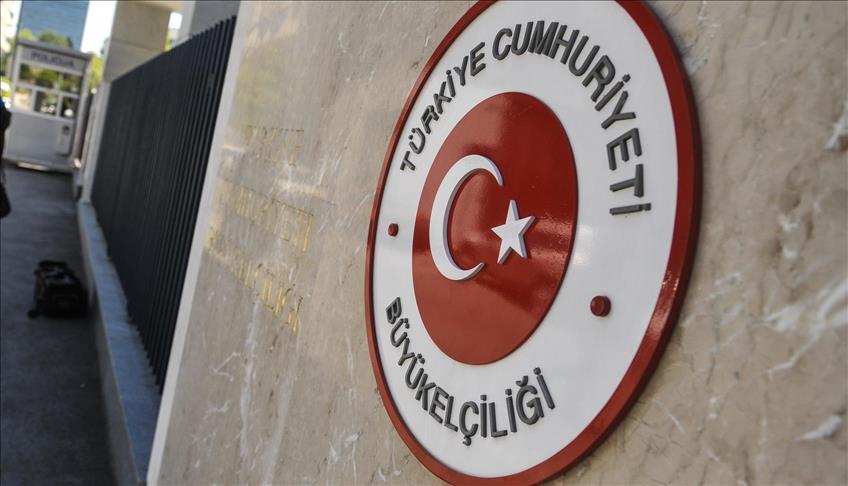 Ambasada Turske u Sarajevu: Zahtjev za reviziju presude po tužbi BiH protiv Srbije je pravno pitanje