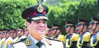 M Id 404767 Abdel Fattah al-Sisi