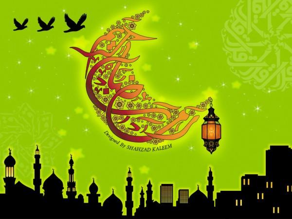 ramadan-3386-600x450